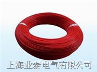 UL3239 硅橡胶绝缘高压线 UL3239