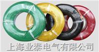 JBF4x2.1mm2丁晴聚氯乙烯测试导线 JBF4x2.1mm2
