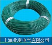 UL1592 (FEP)铁氟龙线 UL1592