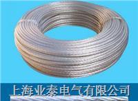 氟塑料耐高温电线2 YT