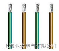 JYJ铜芯交联聚烯烃绝缘电机 JYJ
