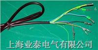 电机高温八芯线 YT