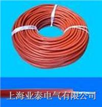 AGG-DC 硅橡胶直流高压线 AGG-DC-1