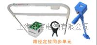 QLD-L10路灯电缆故障测试仪(基本版) QLD-L10