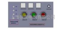 QLD-MN10电缆故障模拟装置 QLD-MN10