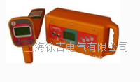 QLD-LJ10带电电缆路径仪 QLD-LJ10