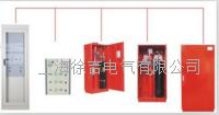 变压器排油注氮灭火装置 变压器排油注氮灭火装置