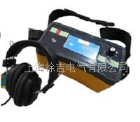 DDY-4000电缆故障定位仪 DDY-4000