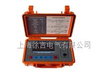 MD-711T电缆故障综合测试仪 MD-711T