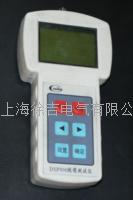 DSP-900型电缆故障检测仪 DSP-900型