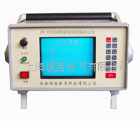 ZN-150CSN智能电缆故障测试仪 ZN-150CSN