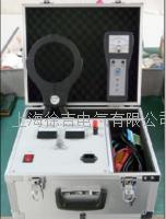 ZN-80SBC电缆识别仪 ZN-80SBC