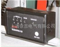 DJ-3线缆故障指示器 DJ-3