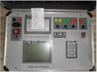 TH-GK5高压开关特性测试仪 TH-GK5