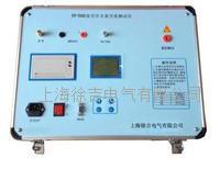 真空度测试仪  DS-2050