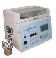 CZ1760全自动绝缘油介质损耗测试仪 CZ1760