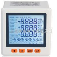 EM300SD-6系列综合电力监控仪 EM300SD-6系列