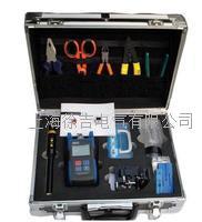 FTTH光纤冷接工具箱TL03 FTTH