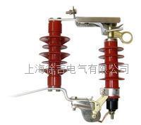 HY5WS-17/50DL-TB跌落式避雷器 HY5WS-17/50DL-TB