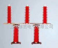 HY5系列三相组合型避雷器 HY5系列