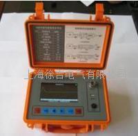 ST620通信电缆故障综合测试仪 ST620