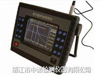 超声波探伤仪ZNT60