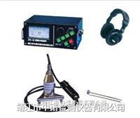 智能管线检漏仪ZN-10 ZN-10