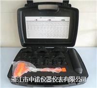 ZMT轴承安装工具