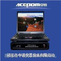 APM-1800AL安铂低速型现场动平衡仪