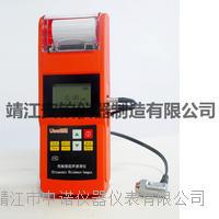 安铂高精度超声波测厚仪UEE933/934(打印款) UEE933/934