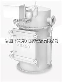 AMANO安满能_MF-2007_大型集尘机