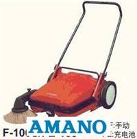 AMANO安满能_F-100S_地面吸尘机