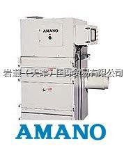 AMANO安满能_PIE-45SD_粉尘爆炸安全对策型集尘机