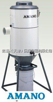 AMANO安满能_IS-15_新小型泛用集尘机