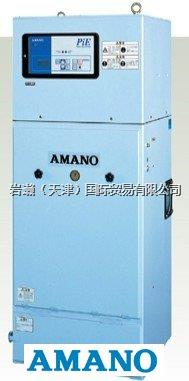 AMANO安满能_PIE-45U_泛用电子集尘机