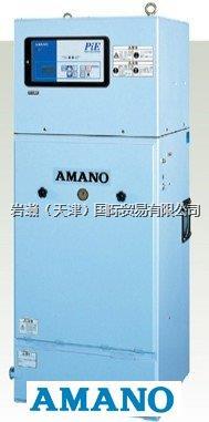 AMANO安满能_PIE-30U_泛用电子集尘机