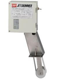 OHM欧姆充电式油水分离机OJS-HD130-A