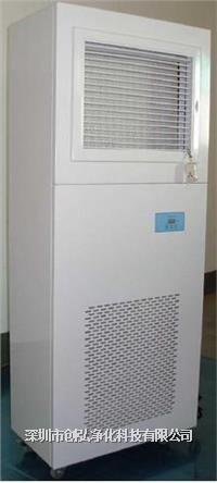 自净器 CH-Z1000