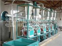 郑州面粉加工设备