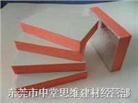 挤塑复合风管板
