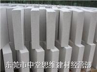 珍珠巖棉板