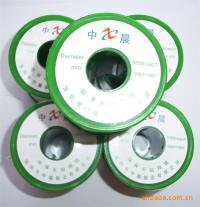 特殊焊接材料-环保不锈钢焊锡丝