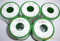 厂家专业生产-Sn/Ag/Cu含银锡线、含银锡条