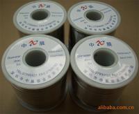 厂家批发中晨牌-无铅低温焊锡丝、低熔点无铅锡丝
