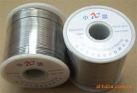 供应中晨牌-镀镍焊锡丝、无铅镀镍锡线 现货供应