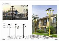 太阳能庭院灯(西藏地区) SLE-18