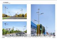 高邮太阳能路灯厂家 SLR-25