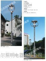 庭院燈 slr-11