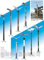斯洛爾庭院燈 sl-006