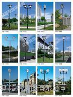 斯洛爾庭院燈 sle-17